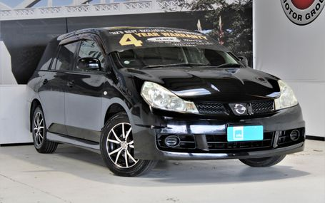 2008 Nissan Wingroad 18G 71,000 KMS Test Drive Form