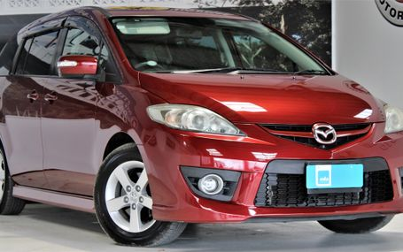 2009 Mazda Premacy 20S STUNNING COLOUR Test Drive Form