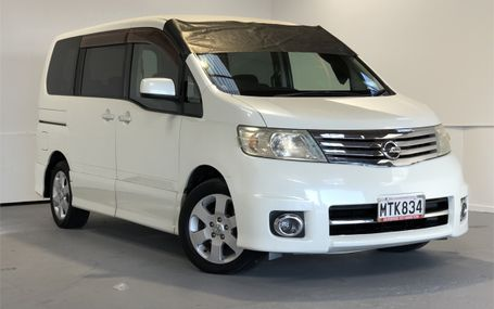 2007 Nissan Serena 8 SEATER Test Drive Form