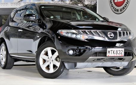 2010 Nissan Murano 250 XL 6 AIRBAGS Test Drive Form