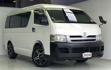 2007 Toyota Hiace 10*SEATER Test Drive Form