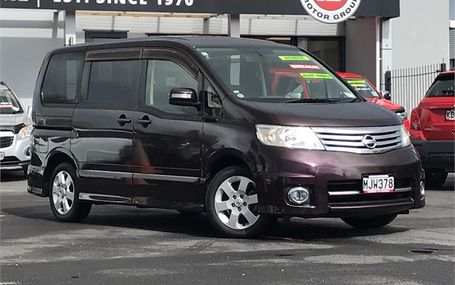 2007 Nissan Serena HIGHWAY STAR Test Drive Form