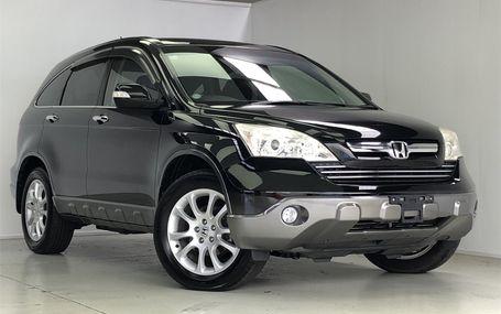 2007 Honda CR-V **DARK TRIM** Test Drive Form