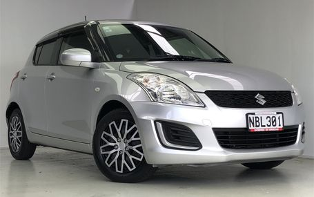 2015 Suzuki Swift `` DARK TRIM `` Test Drive Form