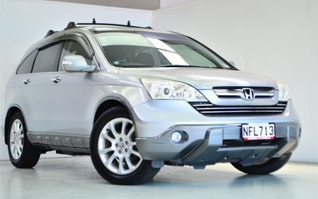 2007 HONDA CR-V AWD Test Drive Form