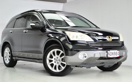 2008 Honda CR-V **LEATHER TRIM** Test Drive Form