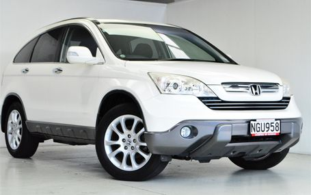 2008 HONDA CR-V `` DARK TRIM `` Test Drive Form