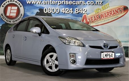 2009 Toyota Prius CLEAN & GREEN Test Drive Form