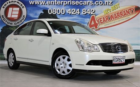 2007 Nissan Bluebird ALWAYS POPULAR Test Drive Form