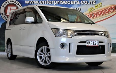 2008 Mitsubishi Delica D5 ROADEST MODEL Test Drive Form
