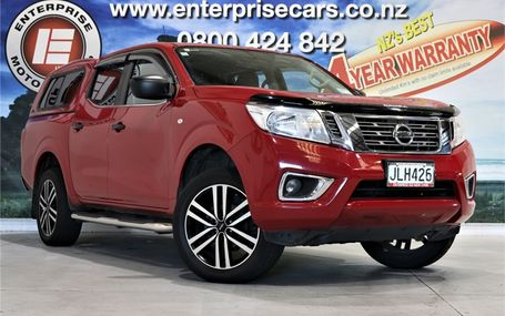 2015 Nissan Navara DX 2.5 6 SPEED MANUAL Test Drive Form