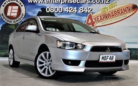 2008 Mitsubishi Galant FORTIS TOP LOOK Test Drive Form
