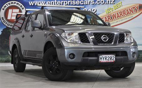 2015 Nissan Navara ST 4WD D/CAB DIESEL Test Drive Form