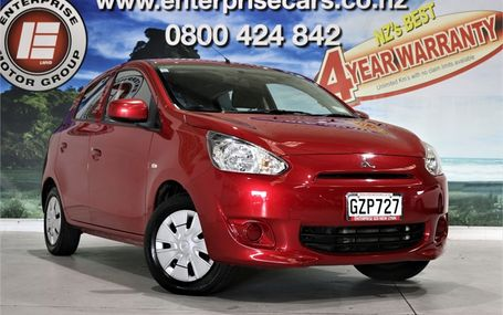 2013 Mitsubishi Mirage LS SAVE ON GAS Test Drive Form