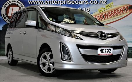 2008 Mazda Biante 20S IDEAL FAMILY MOVER Test Drive Form