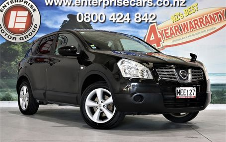 2008 Nissan Dualis 20G GLASS ROOF MODEL Test Drive Form