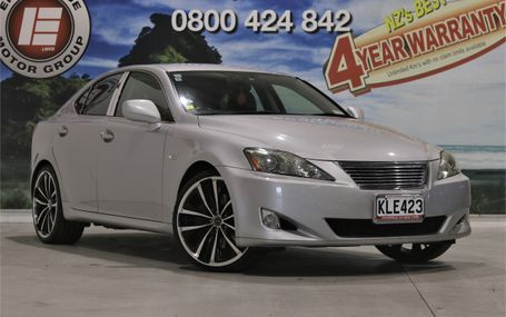 2006 Lexus IS 350 LUXURY AND STYLE HOT LOOKER Test Drive Form