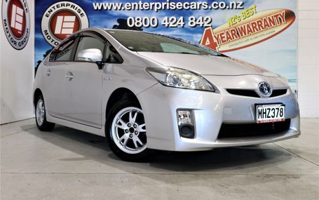 2010 Toyota Prius S HYBRID SYSTEM Test Drive Form