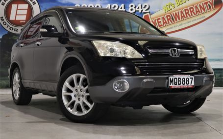 2007 Honda CR-V ZX 95,000 KMS Test Drive Form