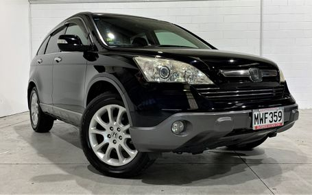 2007 Honda CR-V ZLI 74,000 KMS Test Drive Form