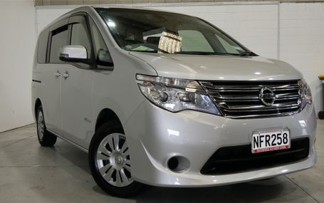 2015 Nissan Serena 8 SEATER Test Drive Form