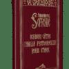 Scrisori către familia Protoiereului Boris Stark