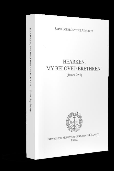 Hearken, my beloved brethren (3D)_