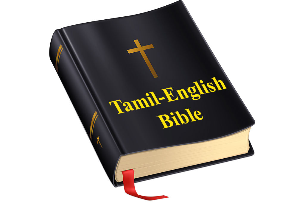 Tamil-English Bible