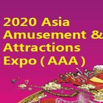 Asia Amusement & Attractions Expo 2020 logo