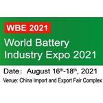 World Battery Industry Expo 2021 logo