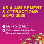 Asia Amusement & Attractions Expo 2021 logo