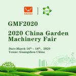 China Garden Machinery Fair logo