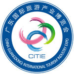 China International Tourism Industry Expo logo
