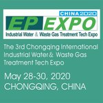 Chongqing International Industrial Water Treatment and Waste Gas Treatment Technology Expo 2020 logo