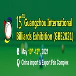 Guangzhou Billiards Exhibition 2021 logo