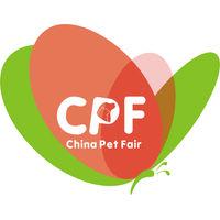 China (Guangzhou) International Pet Fair logo