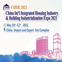 China Int'l Integrated Housing Industry & Building Industrialization Expo logo