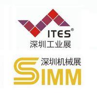 ITES China logo