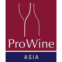 ProWine Asia logo