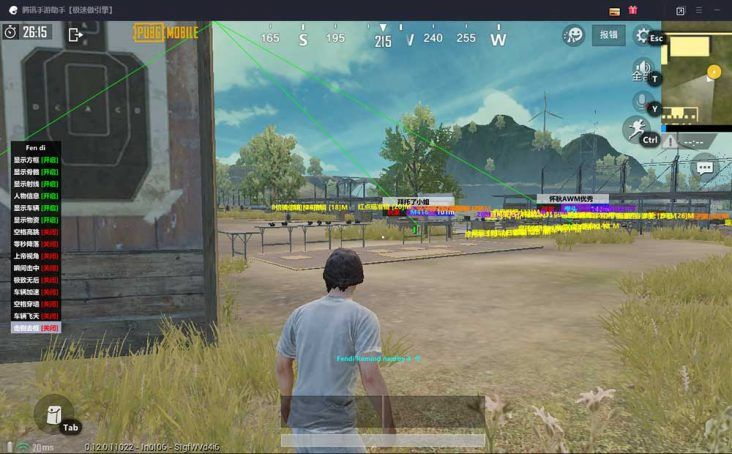 Hacks and Cheats in PUBG Mobile for Android & PC