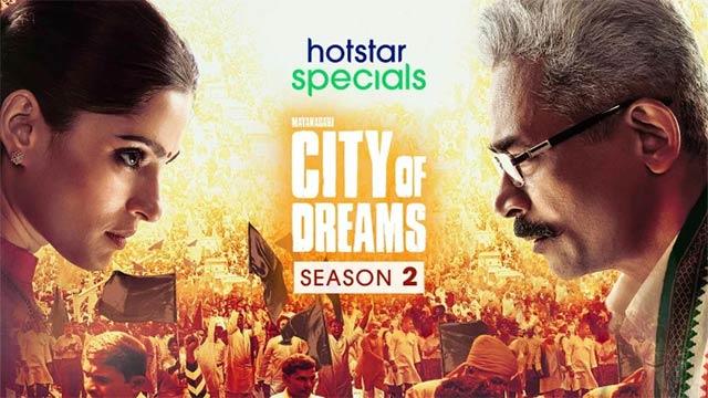 City of Dreams Hotstar Special