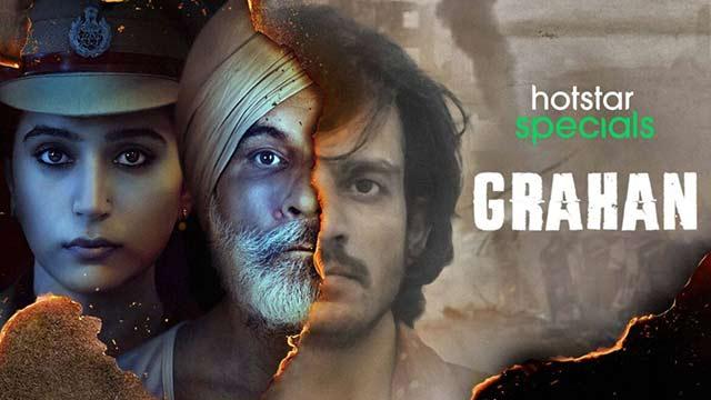 Grahan Hotstar Specials