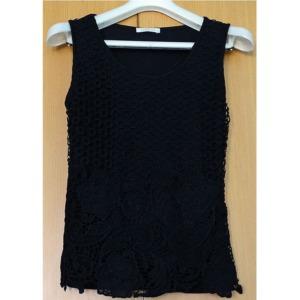 Crochet Black Top for Women