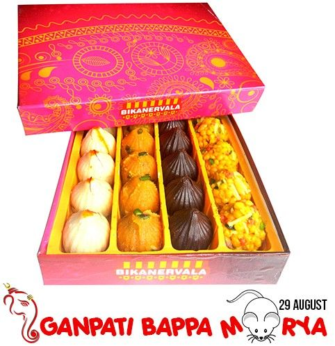 Bikanervala Assorted Modak