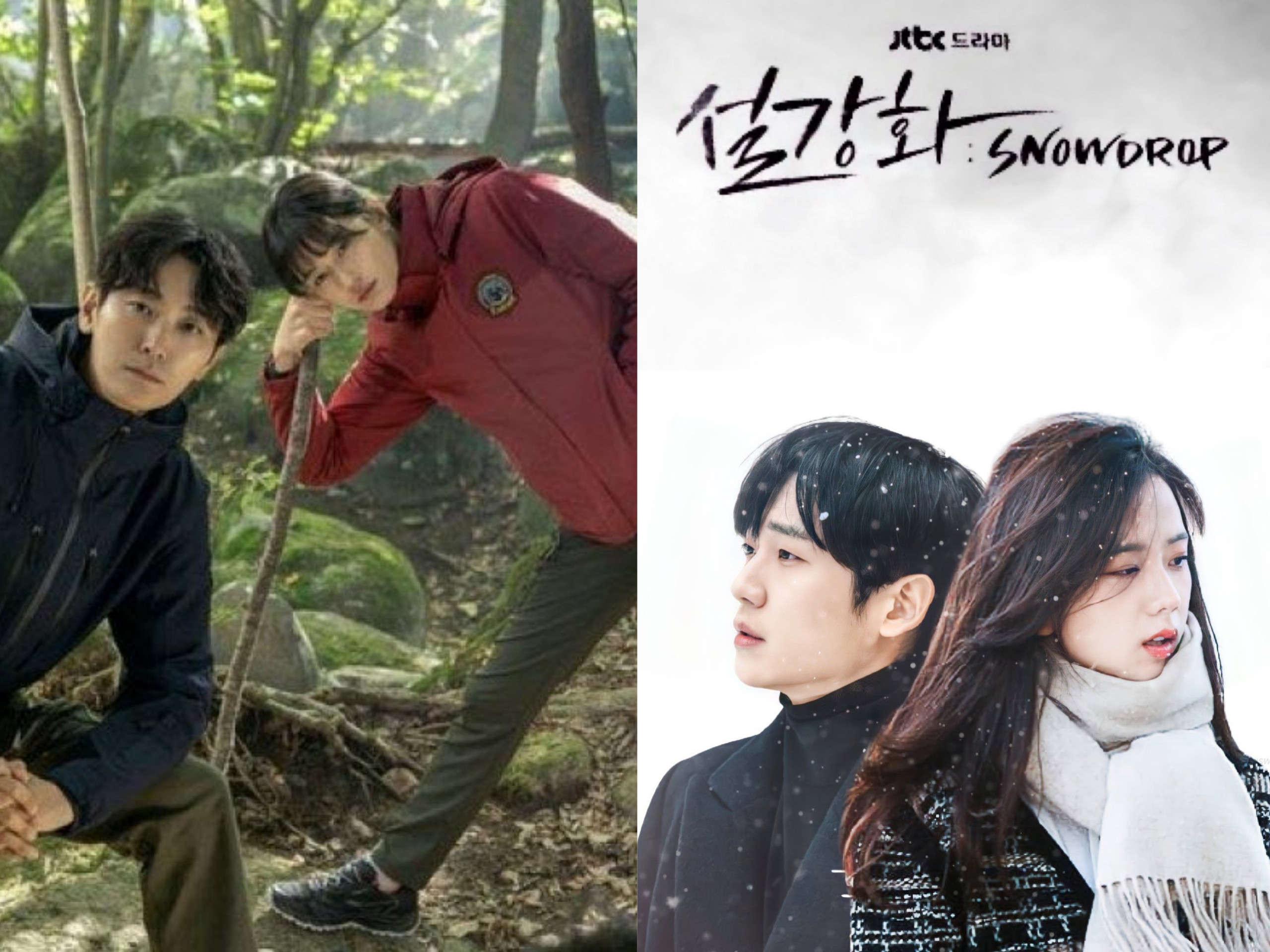 15 Drama Korea yang Paling Ditunggu Penayangannya pada 2021, Bagian 1
