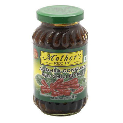 MOTHER GONGURA RED CHILLI PIC