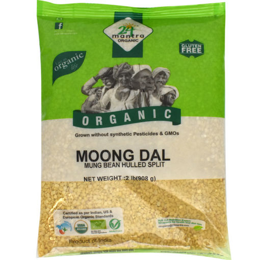 Picture of 24M MOONG DAL 2LB