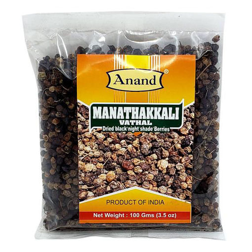 Picture of ANAND MANATHAKKALI VATHAL 100G