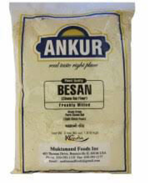 Picture of ANKUR BESAN 4LB