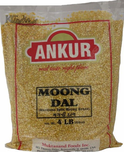 Picture of ANKUR MOONG DAL 4LB
